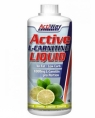 ActiWay Nutrition L-Carnitine Liquid, 500 мл
