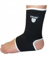 Power System Защита голеностопа Elastic Ankle Support PS-6003